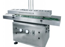 automatic induction sealing machine for jars